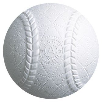 軟式野球ボール A号比較画像