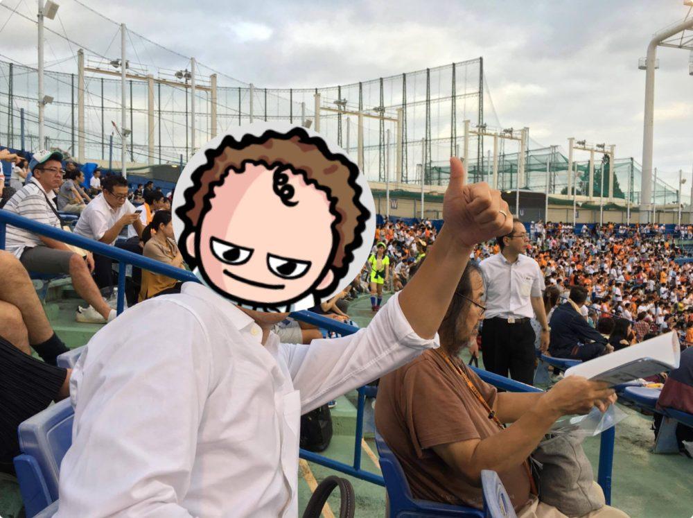 神宮球場インキョ